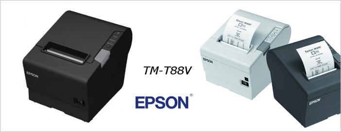EPSON TM T88V RETAIL POS NEGOZIO