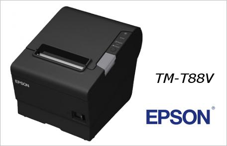 Epson TM-T88V Tekio Epson TM T88V Retail non fiscale per negozi e catene di punti vendita